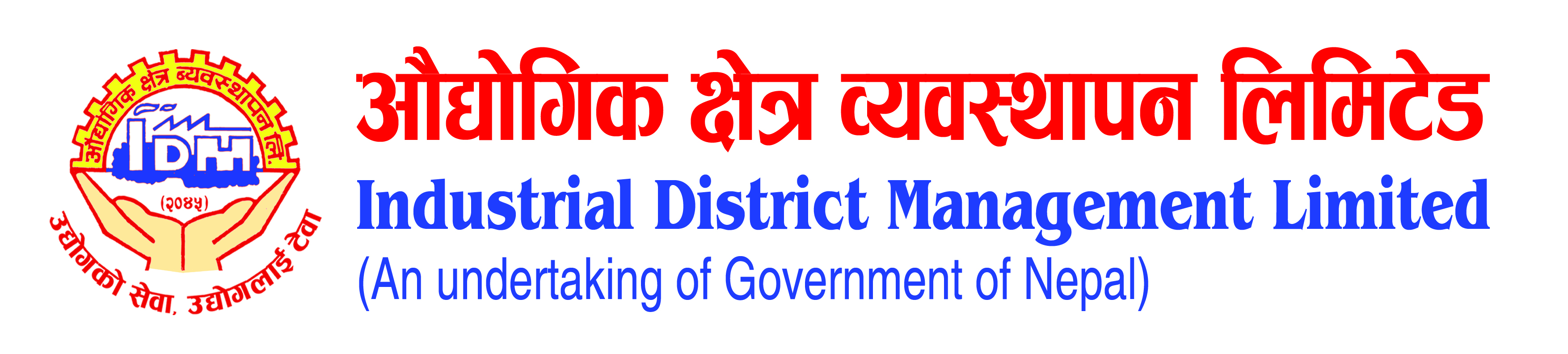 Industrial District Management Limited